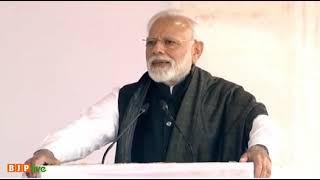 पुलवामा जैसे हमलों का पूरा देश डटकर मुकाबला करेगा - पीएम मोदी