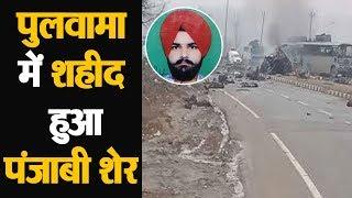 Deenanagar का Maninder Singh शहीद, सुनिए बुजुर्ग पिता ने क्या कहा