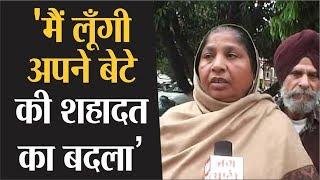 Pulwama terrorist attack- भारत अमरीका की तरह पाकिस्तान पर करे कार्यवाही