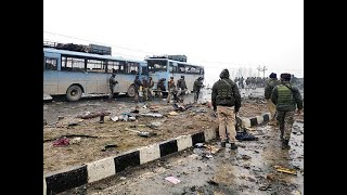 Pulwama terror attack: India withdraws 'Most
