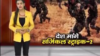 कश्मीर में अब तक का सबसे बड़ा हमला, आत्मघाती धमाके में 44 जवान शहीद