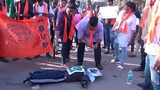 Pulwama attack- ABVP Condemns Attack On Soldiers, Burn Effigy Of The Terrorist