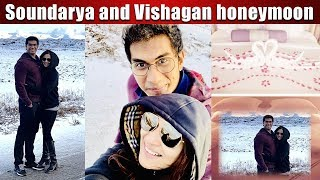 Soundarya Vishagan honeymoon pic | Soundarya iceland for 2nd honeymoon
