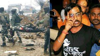 पुलवामा में जवानों पर हमला करने वाले आतंकियों का समर्थन करने वाले गद्दारों को उपदेश राणा का जवाब