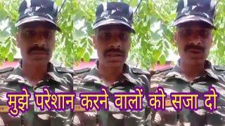 जम्मू कश्मीर के पुलवामा के आतंकी हमले में शहीद नारायण लाल गुर्जर का आखरी वीडियो आया सामने