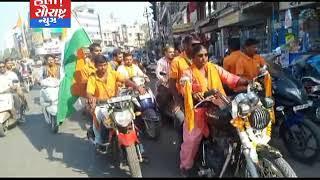 દાહોદ-શક્તિ યાત્રાનું આગમન BJP દ્વારા સ્વાગત