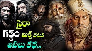 syera beard looks I chiranjeevi I vijay sethupathi
