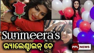 Valentine's Day Special- Ollywood actress Sunmeera Exclusive on PPL News-Odisha, Bhubaneswar