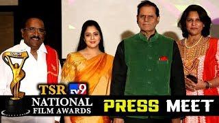 TSR TV9 National Film Awards Press Meet | Nagma | Meena | Actor Naresh