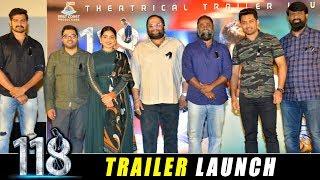 118 Movie Trailer Launch l Nandamuri Kalyan Ram, Nivetha Thomas, Shalini Pandey