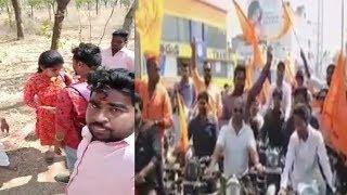 Valentines day Par Bajrang Dal Ka Zulm Lovers Par In Hyderabad   @ SACH NEWS  