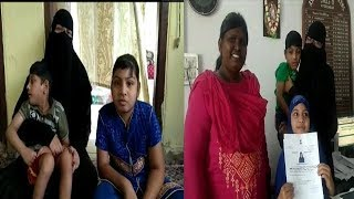 This Handicap Children Got Help From Sach News And Sach Helping Society | @ SACH NEWS |
