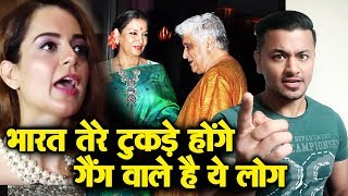 Kangana Ranaut SLAMS Shabana Azmi And Javed Akhtar Over PULWAMA Incident