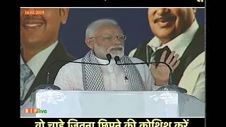 मैंने कल भी कहा था और आज भी दोहरा रहा हूं कि शहीदों का बलिदान व्यर्थ नहीं जायेगा- PM