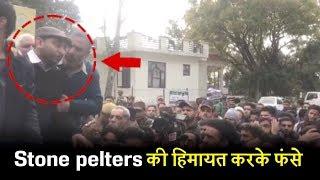 Army के खिलाफ टिप्पणी करके बुरे फंसे बार एसोसिएशन के पूर्व प्रधान, गुस्साए लोगों ने मंच ने उतारा