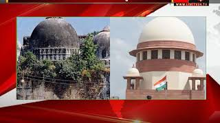 Supreme Court tags plea challenging land acquisition law with main Ayodhya case