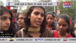 आतंकी हमले के खिलाफ रोष प्रदर्शन करती छात्राएं || ANV NEWS HARYANA
