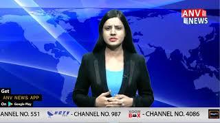 मोहनलाल रतूड़ी का पार्थिव शरीर पहुंचा देहरादून || ANV NEWS NATIONAL
