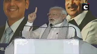 Sacrifice of our brave soldiers will not go in vain, says PM Modi