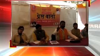 प्रयागराज कुंभ से सनातन संस्कृति रक्षा दल की चुनावी उद्घोषणा
