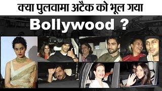 Stars Forgot  Pulwama Attacks and Arrive 'Gully Boy' screening