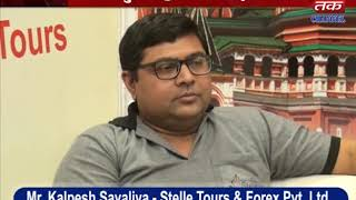 Mr. Kalpesh Savaliya - Stelle Tours & Forex Pvt .Ltd || Abtak Channel
