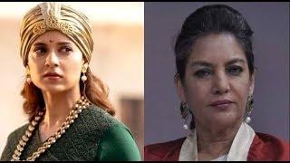 Kangana Ranaut SLAMS Shabana Azmi Over PULWAMA Incident