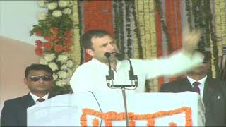 Congress President Rahul Gandhi addresses Public Rally in Dhuragaon, Chhattisgarh