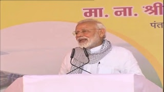 PM Shri Narendra Modi lays foundation stone & inaugurates development projects in Dhule, Maharashtra