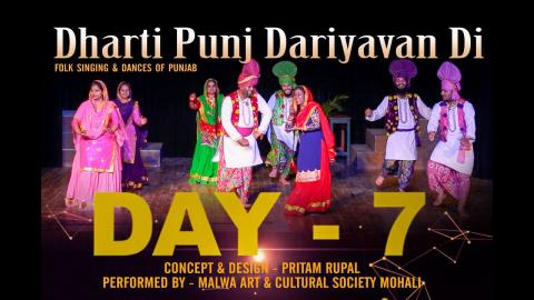 Day 07 Highlights | 4th Feb | 14th TFT Winter Theatre Festival 2019 | Chandigarh | Theatre For Theatre | RFE
