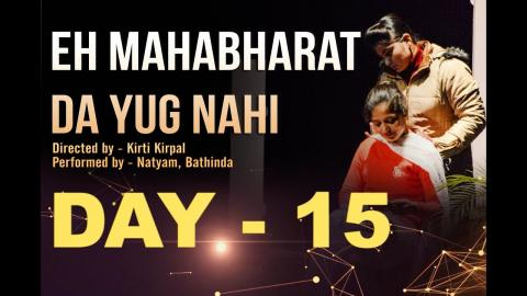 Day 15 Highlights | 12th Feb | 14th TFT Winter Theatre Festival 2019 | Chandigarh | Theatre For Theatre | RFE