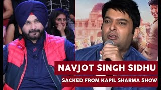 Navjot Singh Sidhu Sacked From Kapil Sharma Show After His Statement On Pulwama Attack