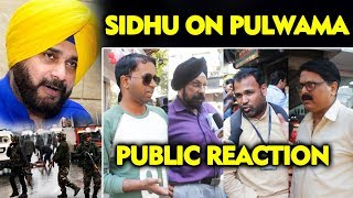 Navjot Siddhu Comment On Pulwama Incident | PUBLIC ANGRY REACTION