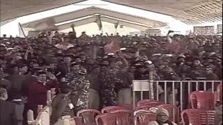 PM Shri Narendra Modi lays foundation stone and inaugurates development projects in Barauni, Bihar