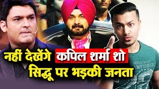 BOYCOTT Siddhu From The Kapil Sharma Show Says Netizens Over Pulwama Comment