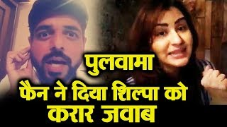 Shilpa Shinde FAN Gives Her A Befitting Reply Over Pulwama Incident