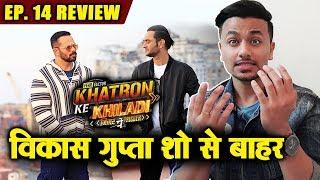 Vikas Gupta Disqualified From Khatron Ke Khiladi 9 | Ep.14 Review By Rahul Bhoj