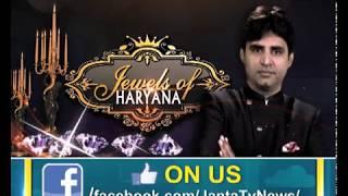 JEWELS OF HARYANA|| SBS BIOTECH के MD संजीव जुनेजा के नाम से BRAND बनने की कहानी ||JANTA TV
