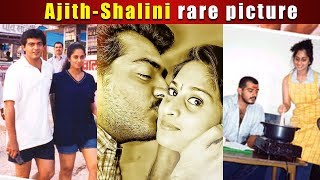 Ajith Shalini rare picture around the web