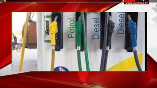 Petrol, diesel prices rise on sunday