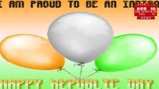 गणतंत्र दिवस की हार्दिक शुभकामनाएं / THE NEWS INDIA