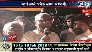दिल्लीगेट ते हुतात्मा स्मारक कॅन्डल मार्च, पुलवामाच्या भ्याड हल्ल्याचा तीव्र निषेध
