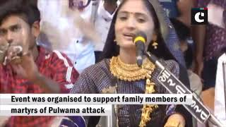 Gujarati folk singer donates Rs 5 lakh to martyrs' familes of Pulwama attack