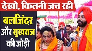 Exclusive- Baljinder और Sukhraj ने क्यों दी सिंपल Marriage को प्राथमिकता