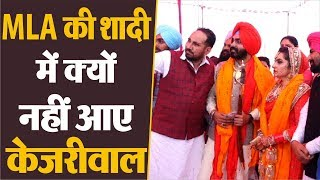 Baljinder Kaur से सुनो शादी में क्यों नहीं आए Arvind Kejriwal