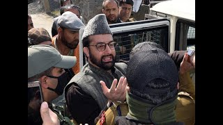 Pulwama attack- Security of 5 separatist leaders withdrawn by J&K administration