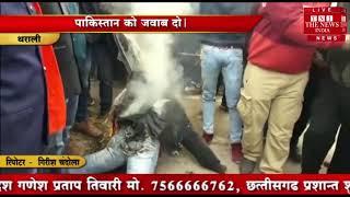 [ Uttarakhand ] 44 वीर सैनिकों को थराली के व्यापारी, समाजसेवियों द्वारा दी गई श्रद्धांजलि