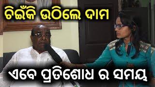 Dr Damodar Rout Exclusive interview - PPL News Odia-Bhubaneswar