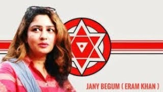 pawan kalyan Janasena Eram Khan