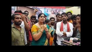 Janasena Pavan kalyan party Ganta Swarupa Public Speech